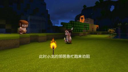 迷你世界:恶霸想要复仇,拿着火箭筒就去小恐龙的家直接连带小团子给炸毁了