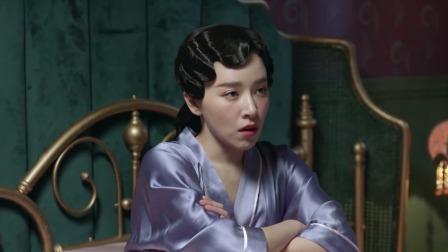 谍战深海之惊蛰 04 太难了,陈山努力让自己活成肖正国