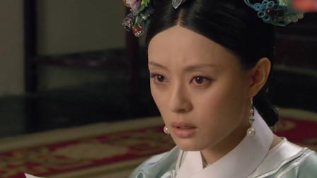 《甄嬛传》第四十五集:甄嬛家人被流放,放弃妃子之位自愿离宫