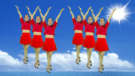 10月精选广场舞《山河美》气势磅礴 豪迈大气 舞蹈新颖活力 好听好看