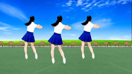 广场舞《姑娘等着我来爱》欢快动感健身舞,简单又好看附分解