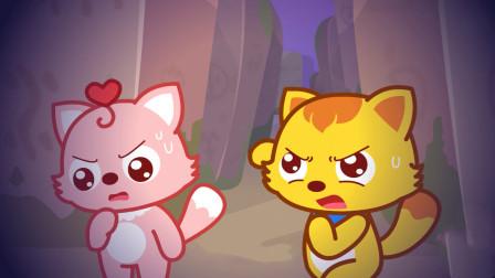 猫小帅故事汉字公主之魔法迷宫