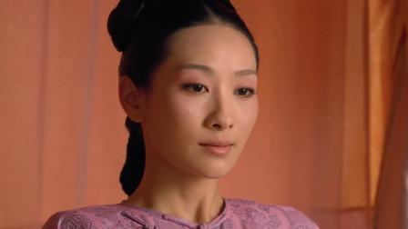 《甄嬛传》第六十七集:太后病危皇帝落泪,安陵容有孕封鹂妃