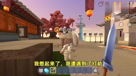 """迷你世界:小蜗牛化身""""超级英雄"""",营救被困的果果,还拯救熊猫"""