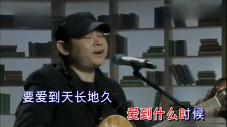 刀郎再唱经典歌曲《手心里的温柔》,场面劲爆!