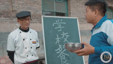 短剧:学校食堂根据学生成绩打饭,成绩越高打得饭越多,太有趣了