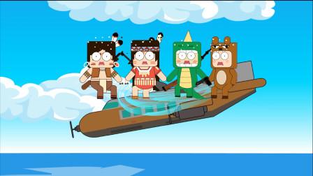 迷你世界吃鸡动画第3集:熊孩子、迷斯拉、妮妮、卡卡坐飞机