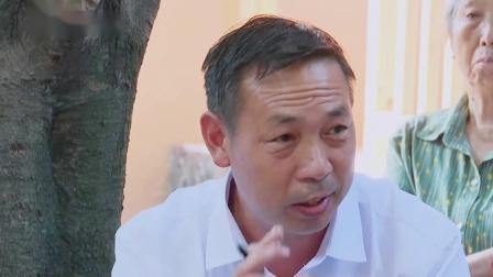 """村民吃上""""旅游饭""""有人欢喜有人忧 脱贫大决战 20191025 高清"""