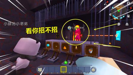 迷你世界:这女王太蠢了,明明臭熊猫偷的,却把我关进审讯室拷问