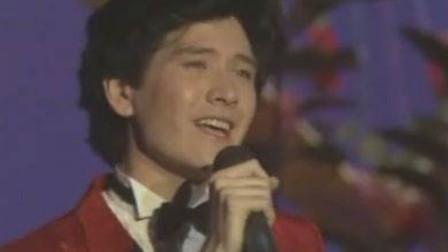 87年春晚,费翔演唱《冬天里的一把火》红遍大江南北,百年经典