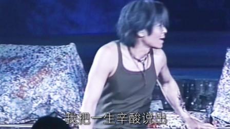 王杰《哑巴的话》,这首冷门金曲,20年前的呐喊,就似他的人生