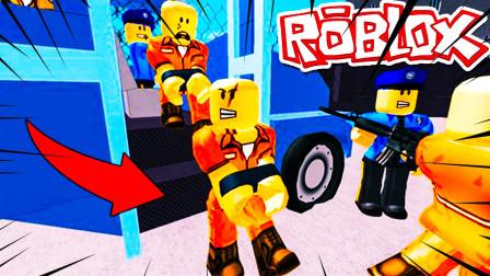 roblox监狱模拟器:目标越狱!就差一步我就逃出去啦!