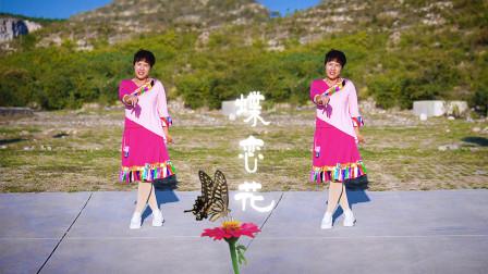 莉莉原创广场舞《蝶恋花形体舞》32步,歌醉舞美柔情似水