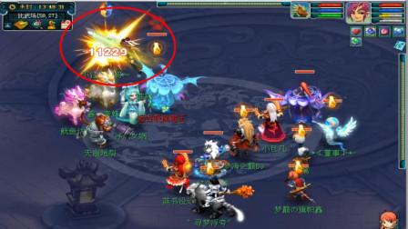 梦幻西游:老王的氪金大唐参加比武出手暴力,平砍一刀一万多伤害