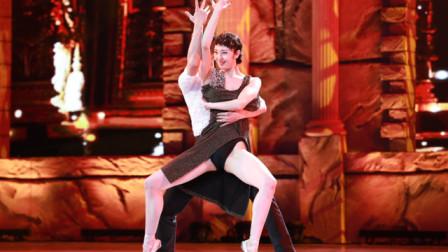 女孩跳舞穿着暴露表演高抬腿,金星发飙喊停:滚下去穿好再上来