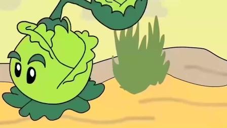 动漫植物大战僵尸:僵尸法老亲自挂帅