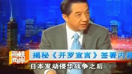 张召忠:当初全世界都看不起中国,如今中国却成为了世界强国