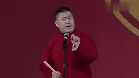 张鹤伦学郭德纲唱太平歌词,胆子真是大啊,你俩被开除了