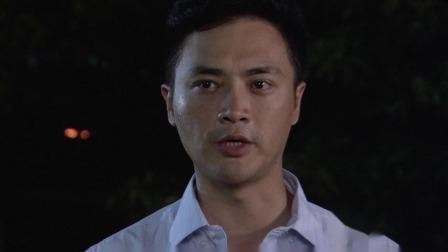 《背影》:第13集预告:古惠生帮助警察捣毁贩毒窝点,悄然离开