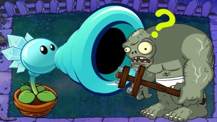 面对张开血盆大口的豌豆射手,巨人僵尸到死都没明白是怎么回事