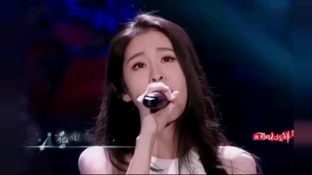 她唱《花心》犹如天籁,高潮部分连莫文蔚都跟着唱,太惊艳众人了