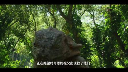 《地心历险记2》神秘岛上被远古巨兽追 机智骑蜜蜂逃走相关的图片