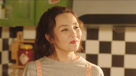 """调整板《竹马钢琴师》第10集CUT:小凤姐叫慕流年""""阿年"""",是慕流年的阴谋?"""