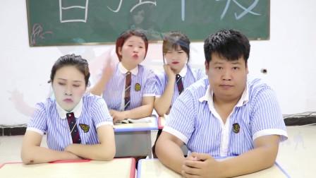 学霸王小九:老师问学生脑筋急转弯,什么桥下没有水,学渣的回答太有才了