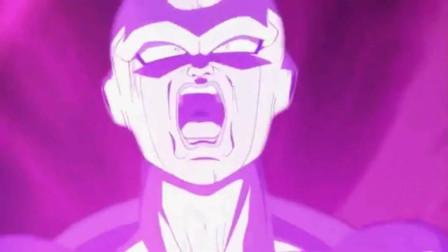 龙珠:弗利萨:我给你们看看黄金弗利萨的力量吧!悟空:好厉害!