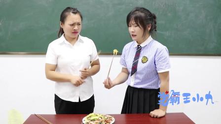 学霸王小九:学生挑战用竹签夹花生米,夹到100分有奖励,老师的奖励太有才了