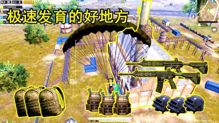 和平精英:小工厂转角就能遇到98k三级头,六百米开外一枪爆头