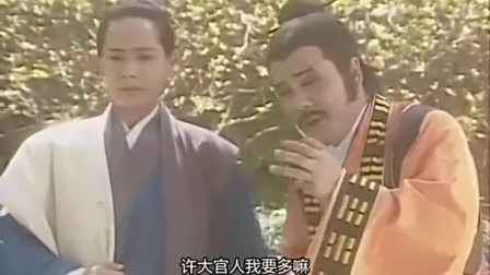 新白娘子传奇:茅山道士请来了三道灵符对付白蛇青蛇