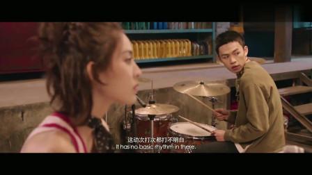 缝纫机乐队:随便一曲就好听十足!胡亮的乐队组成,个个有绝技!相关的图片