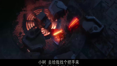 复仇者联盟3:雷神进化成斧子神,心疼小树格鲁特相关的图片