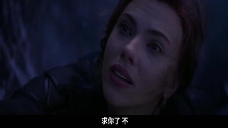 复仇者联盟4:鹰眼黑寡妇争着去死,真有意思,活着不好吗?相关的图片
