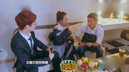 明星大侦探:白敬亭趁杨蓉和撒贝宁在说话,偷偷剥橘子吃,论吃货对吃的看法