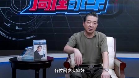 张召忠:什么叫非致命武器?就是折磨你让你难受!