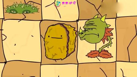 植物大战僵尸:小僵尸要倒霉了
