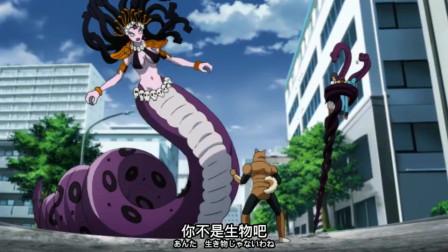 一拳超人:猪神生吞蛇发女怪人,童帝整个人都不好了