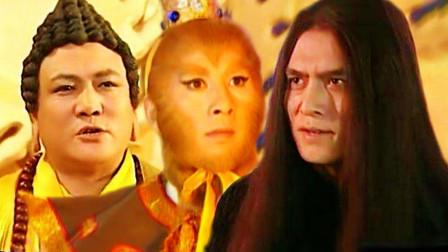 800年前孙悟空是无天,800年后无天成了孙悟空,悟空却成了佛祖!
