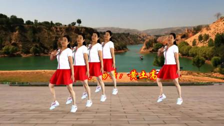 陕北民族舞好健身黄土高坡 小慧广场舞
