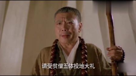 """僵尸叔叔:茅山道士被僵尸伤害,举剑自杀,""""职业精神令人佩服"""""""