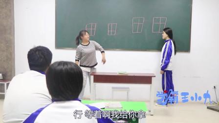 学霸王小九:七字加一笔写成田字,学霸轻松写出,奇葩老师送的奖励太有趣了