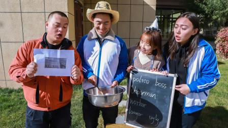 学生打饭读英语单词,读不好没饭吃,不料学渣有高招