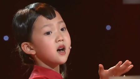 6岁小姑娘一首《九儿》,天籁童音,堪比原唱