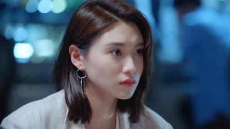 第二十五集  郑泽x南飒飒 陪喜欢的人一起失恋
