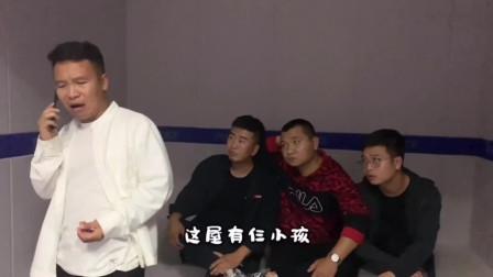 四平青年浩哥张浩小品5-欢乐喜剧人