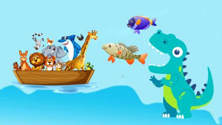 美味海洋:饥饿的恐龙