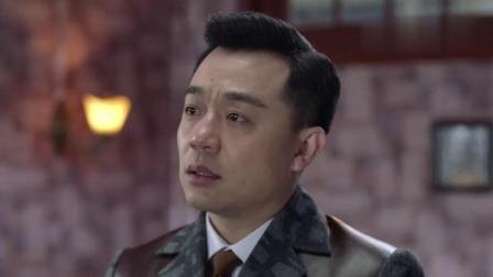《谍战深海之惊蛰》精彩看点:周海潮计划在婚礼上杀了陈山,老乔帮忙筹备婚礼