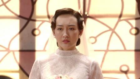 谍战深海之惊蛰 20 婚礼现场出现枪杀案,张离舍命为陈山挡子弹